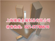 YG20价格销售YG20材质