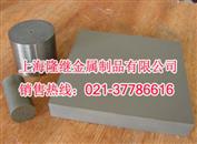 YG16C价格销售YG16C材质
