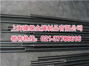 HF13U价格销售HF13U材质