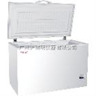 疫苗冷藏箱\HBC-268疫苗保存箱