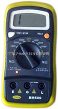 BM500数字绝缘电阻测试仪
