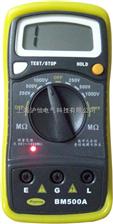BM500A数字绝缘电阻测试仪