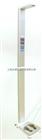 天津HGM-300型超声波体检机自动身高体重秤特价供应