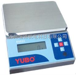 南京2kg防爆電子秤
