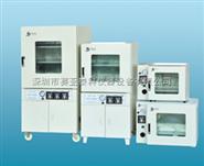 DZF型真空干燥箱DZF-6020,DZF-6021,DZF-6030,DZF-6050