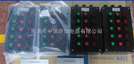 FXK-T防水防尘防腐控制箱型号|防水防尘防腐控制箱厂家|FXK-S-T三防控制箱