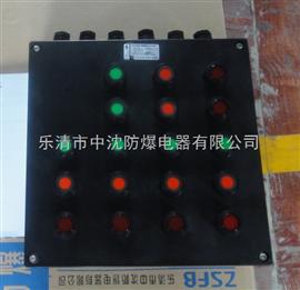 工程塑料三防控制箱、FXK-S防水防尘防腐控制箱定制