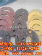 山东省石棉垫、石棉橡胶垫