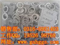 江西省铝垫供应商