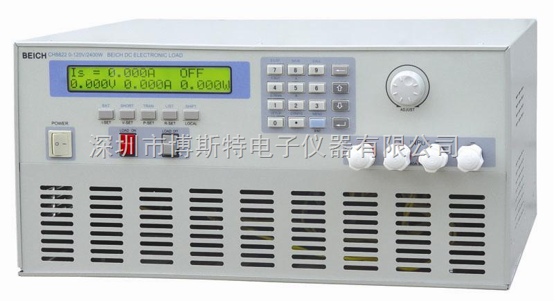 ch8821a贝奇ch8821a可编程直流电子负载