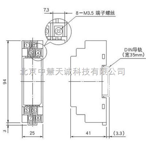 隔离变送器/直流信号变送器 日本 型号:ZH9728