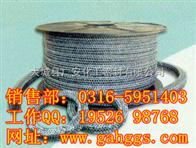 河南省碳素纤维盘根生产厂家