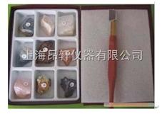 上海石材摩氏硬度計價格、莫氏硬度計廠家
