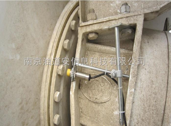 三,鹰潭汽车gps定位系统混凝土搅拌车gps正反转传感器监控系统技术
