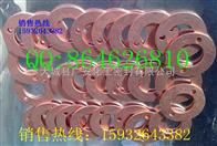 乌鲁木齐铜垫专业厂家