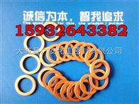 云南省铜垫、紫铜垫