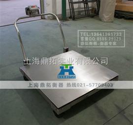 SCS5T手推式地磅/1吨电子平台称/上海电子磅秤