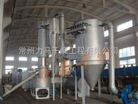 Xsg型閃蒸干燥器直徑可達到1.6米