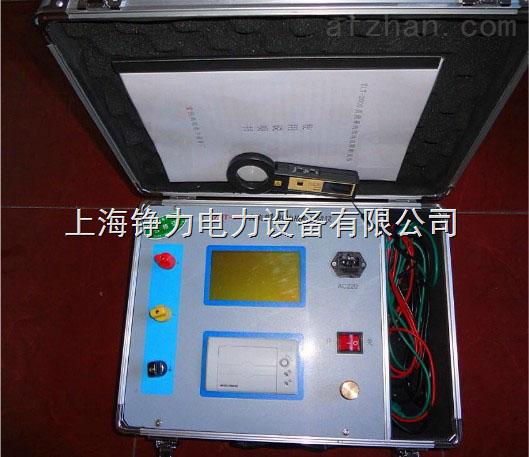 zlt-2000直流接地电阻故障测试仪