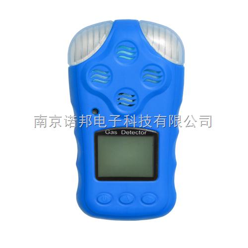 便携式异丁烯检测仪