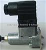 DG35系列现货HAWE压力继电器