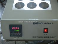 K68-6定制各种规格非标恒温金属浴