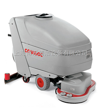OMNIA 32双刷洗地机 商场用洗地机
