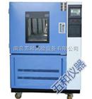 SC-500IP等级沙尘试验箱厂家价格