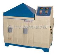 YWX-075盐雾腐蚀试验箱