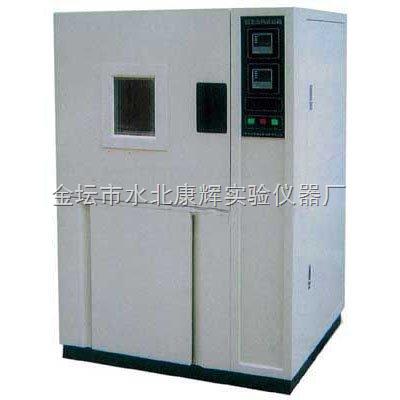MS-015霉菌试验箱