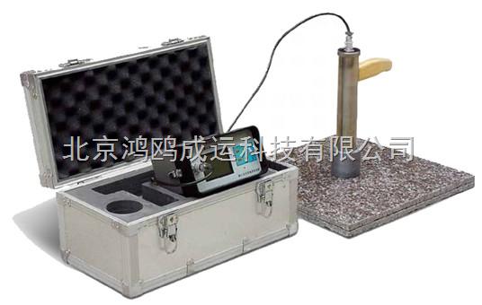 石材放射性测试仪/放射性检测仪