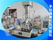 2KN高温弹簧拉压试验机出厂价、500N挂钩弹簧拉伸量测试仪、护套簧压缩检测设备