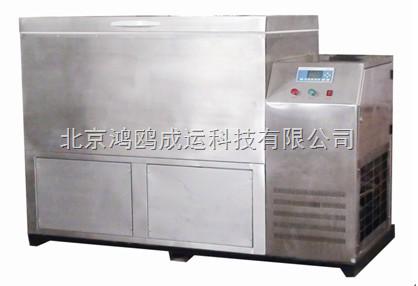 混凝土慢速冻融试验机/慢速冻融机