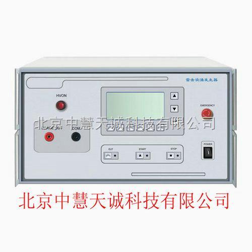 综合波雷击浪涌发生器 型号:ZH2957