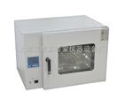 DHG-9053B数显不锈钢电热干燥箱(数显 恒温 烘箱)