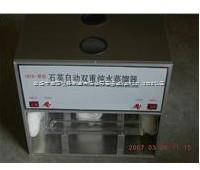 1810B自动双重纯水蒸馏器