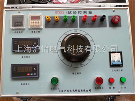 变压器试验控制箱专业生产