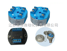 温度变送器-厂家价格-江苏宝德自动化仪表有限公司