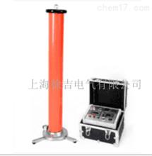 ZGF  60KV/2mA上海智能型直流高压发生装置厂家