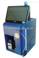 Interchim XS 420快速制備色譜puriFlash