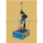 HRGF-II沥青灌封胶锥入度仪_沥青灌封胶锥入度测定仪