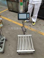 WFL-700D杭州食品厂60kg滚动秤 100公斤防水不锈钢滚筒称