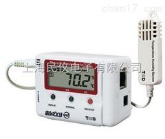 TR-702NW日本TANDD TR-702NW网路型温湿度记录仪