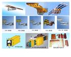 HXPnL-T、HXPnL-TⅡ、HXPnL-TⅢ系列 刚体滑触线 *
