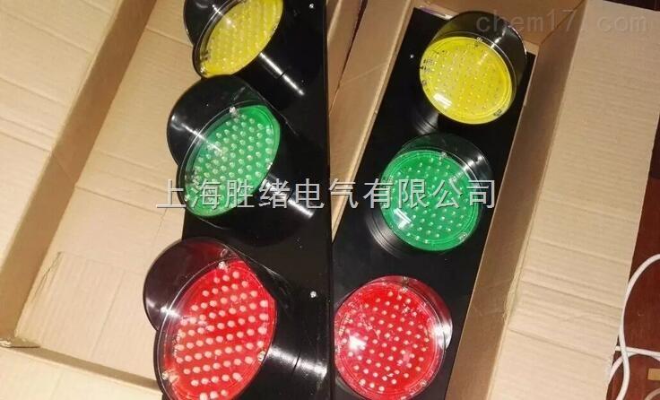 三相滑触线电源指示灯