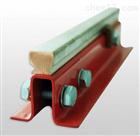 JGH系列铜导体拼装式复合刚体滑触线厂家