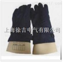 防电弧服 40CAL 手套