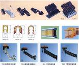 C型、M型低价销售排式滑触线集电器