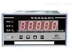 银川特价供应LDX-JDS-QBJ-3C2智能转速监测仪
