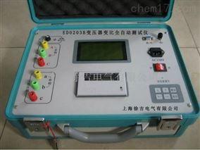 ED0203B全自动变压器变比测试仪